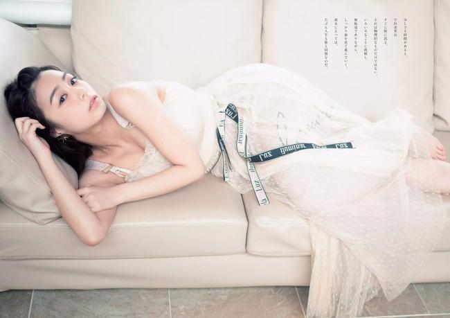 ugaki_misato (26)