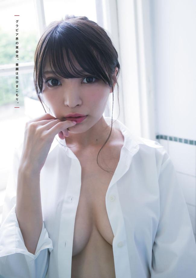 nitori_sayaka (6)