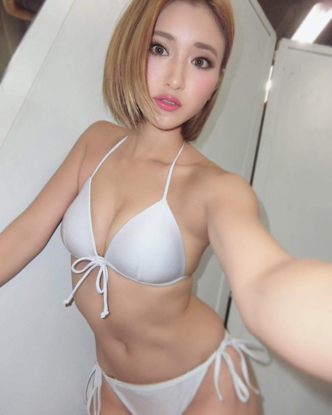 kana (30)