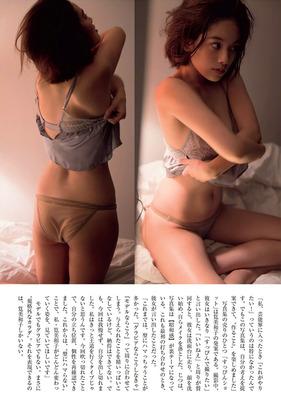 kakei_miwako (10)
