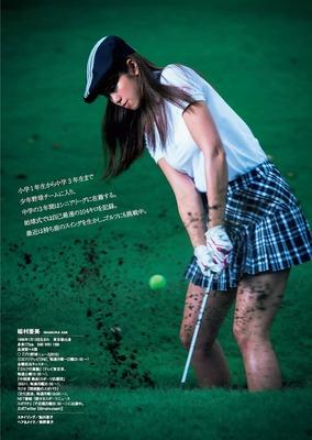 inamura_ami (41)