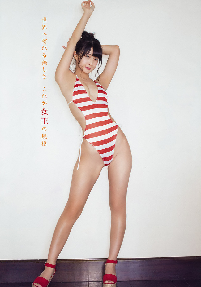 kawasaki_aya (24)