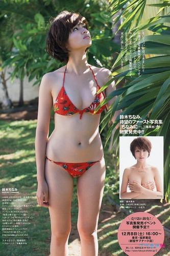suzuki_tinami (26)