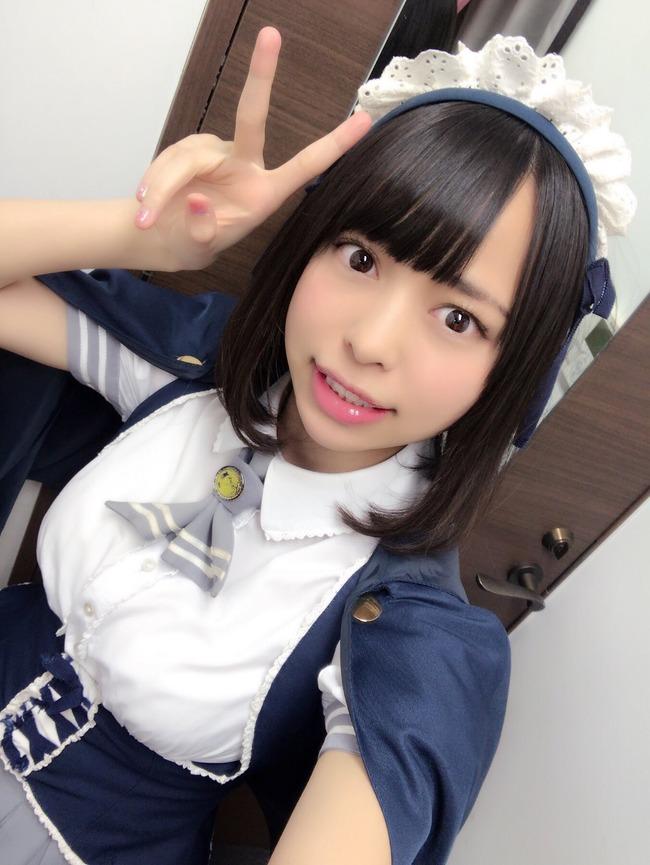 yumi (3)