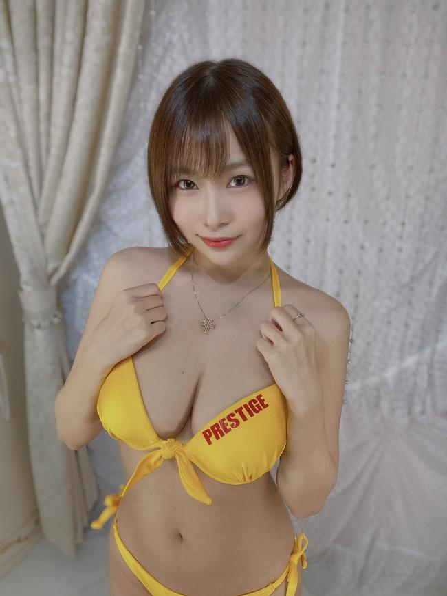 河合あすな 下乳 Twitter (4)