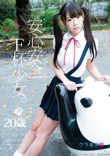 nagasawa_marina (39)
