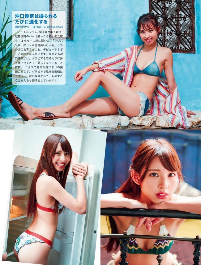 okiguchi_yuna (24)