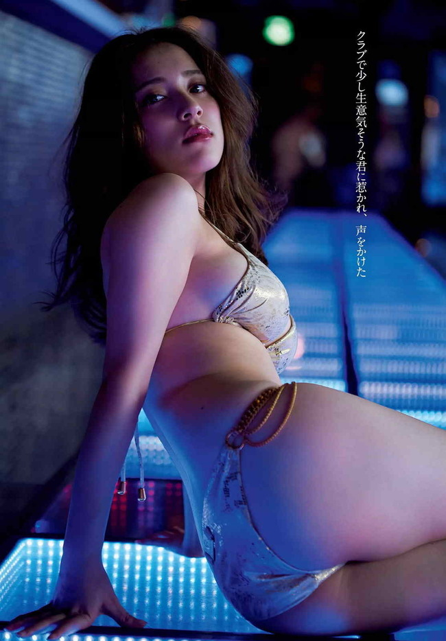 tomaru_sayaka (28)