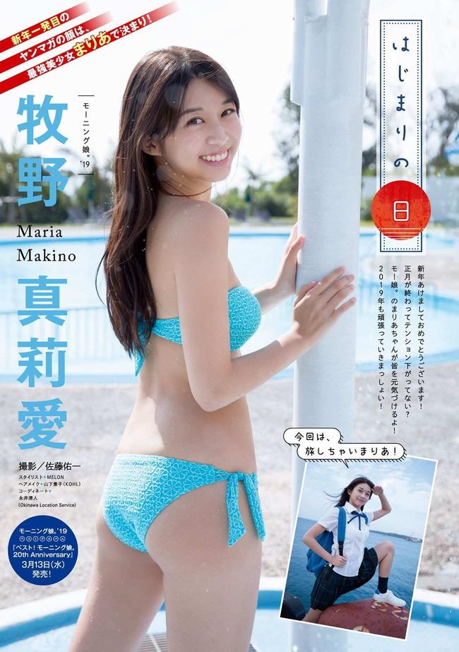 makino_maria (30)