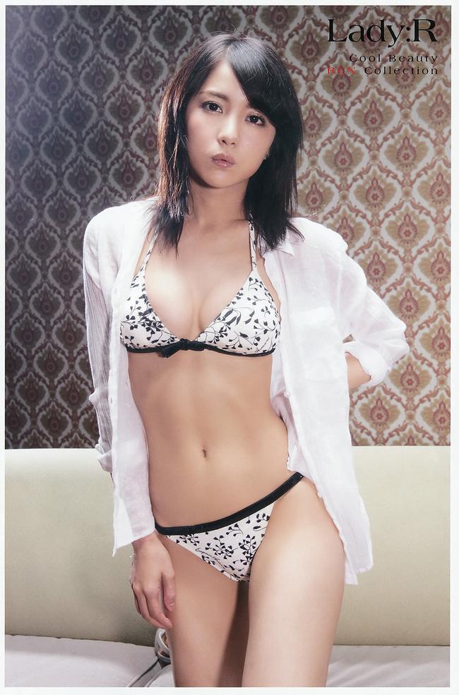 ishikawa_koi (1)