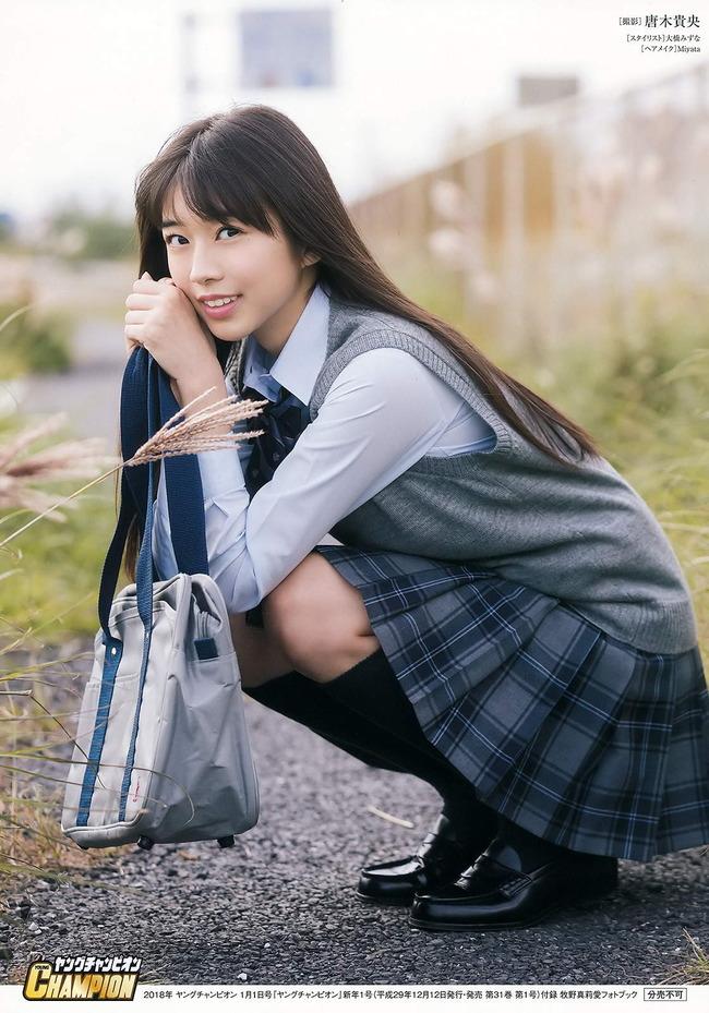 makino_maria (16)