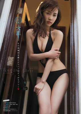 ikegami_sali (38)