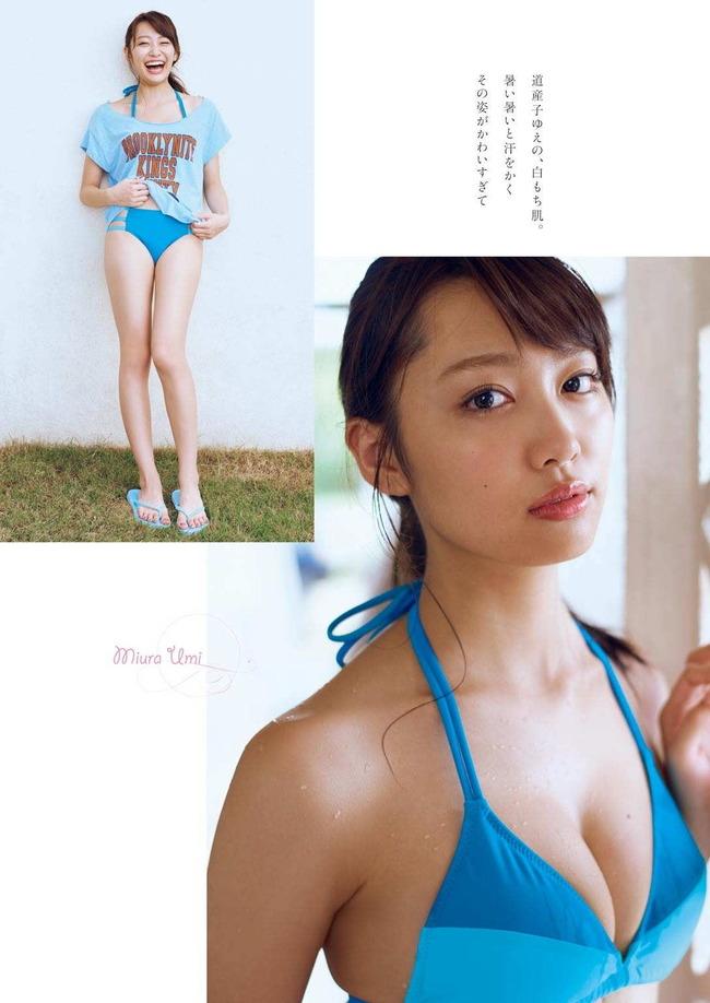 miura_umi (4)