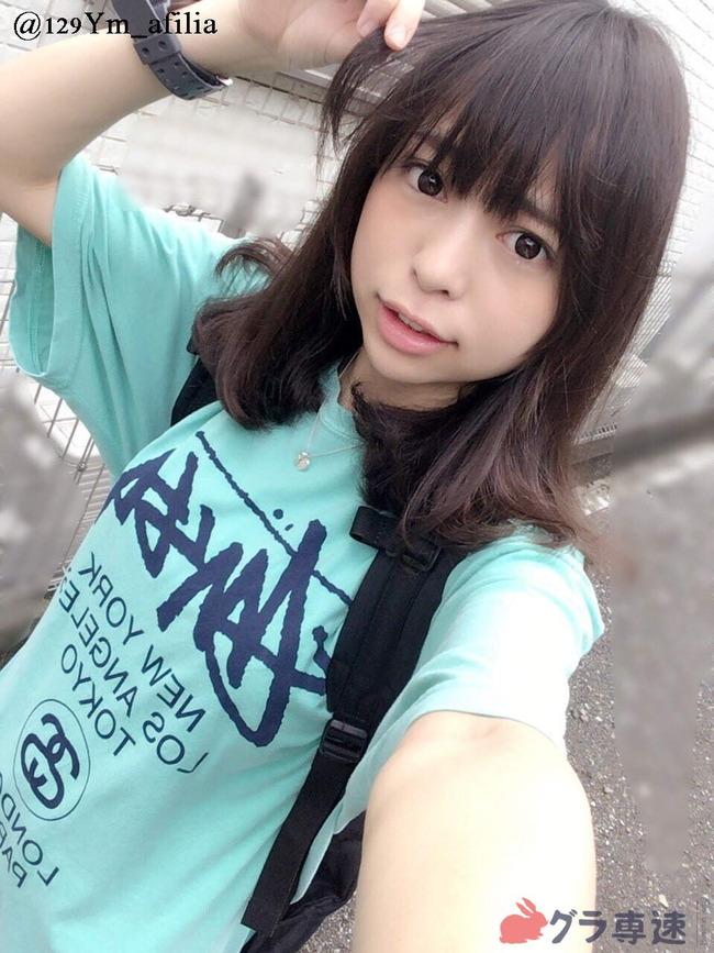 ユミ・W・クライン (1)