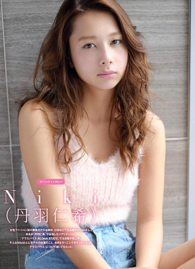 niwa_niki (5)