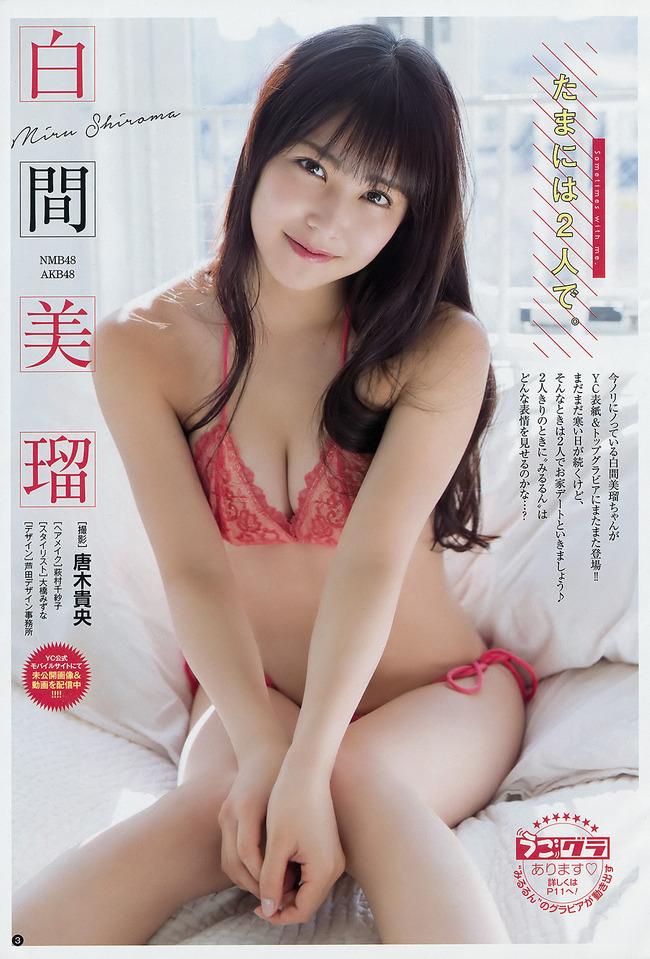 shiroma_miru (30)