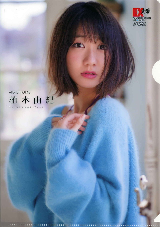 kashiwagi_yuki (16)