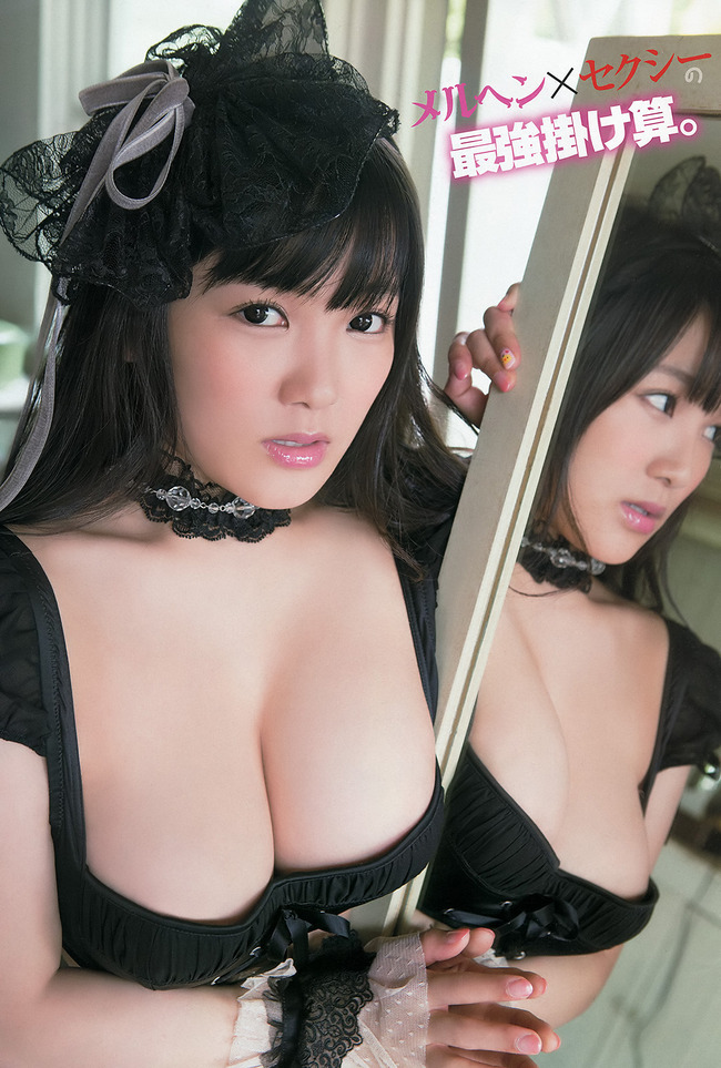 amaki_jyun (17)