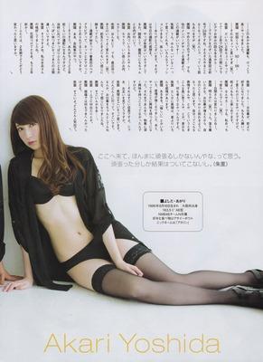 yoshida_akari (37)