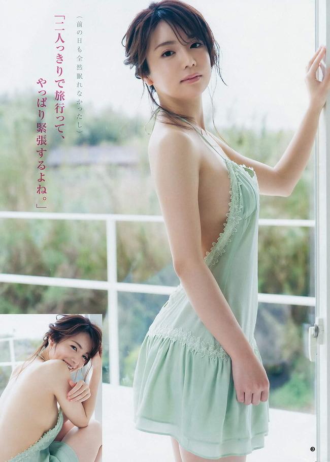 nakamura_miu (3)