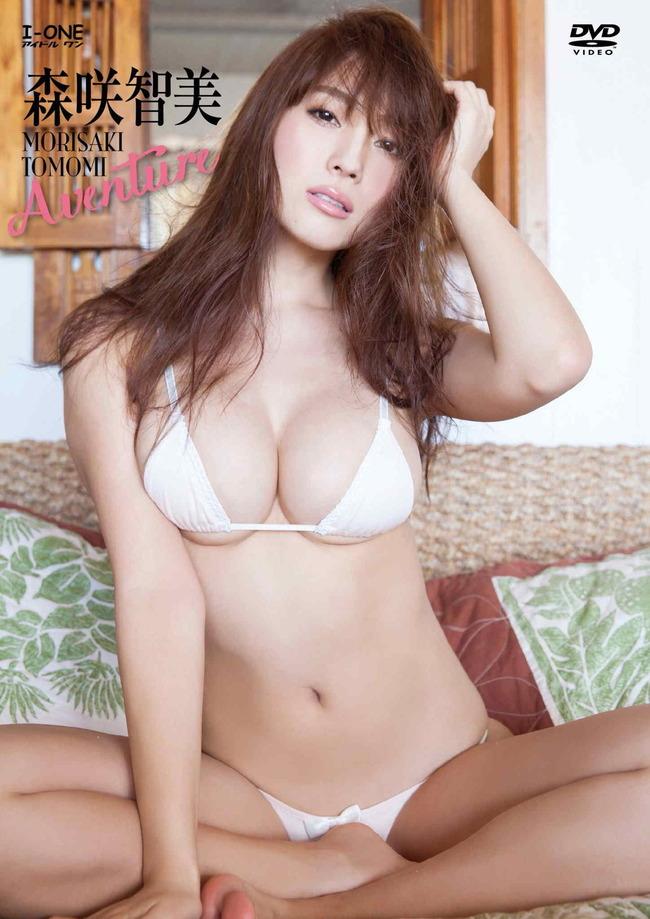 morisaki_tomomi (17)