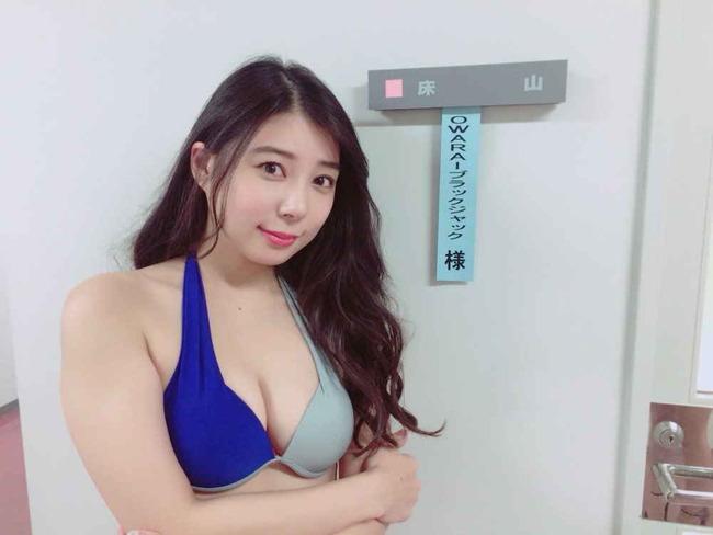 sato_yume (8)