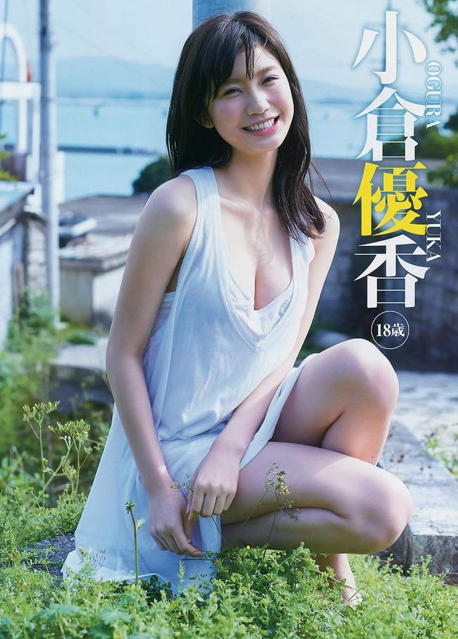 ogura_yuuka (16)