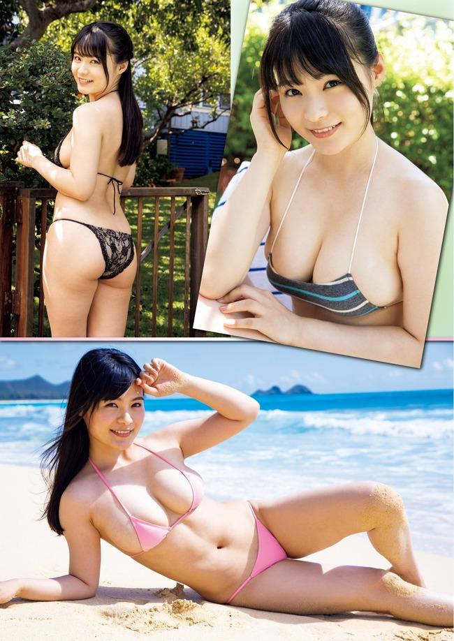 hoshina_miduki (4)