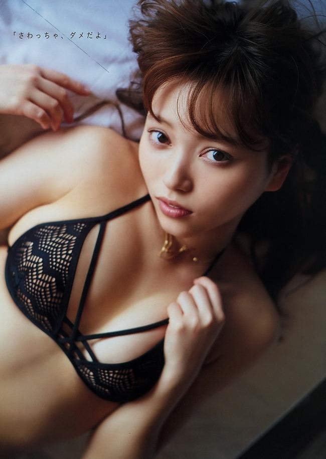 komuro_sayaka (11)