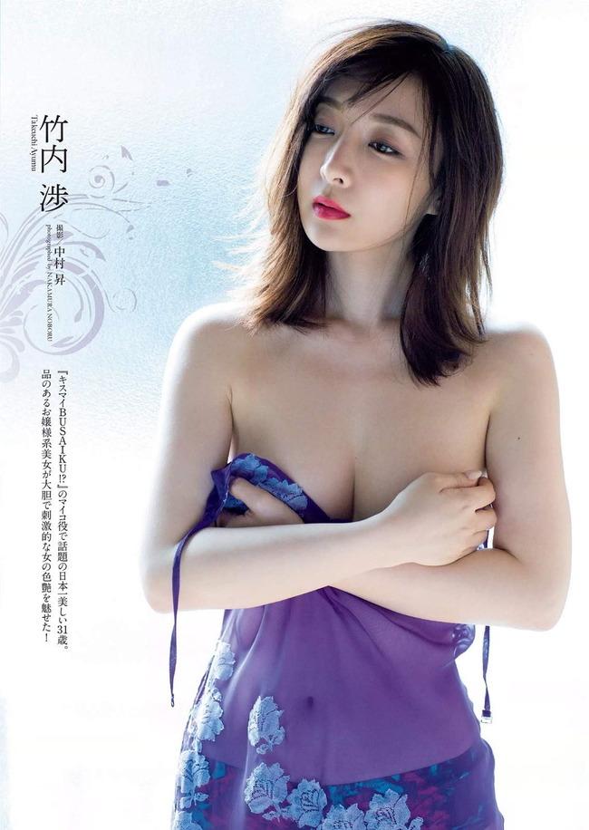 takeuchi_ayumu (20)