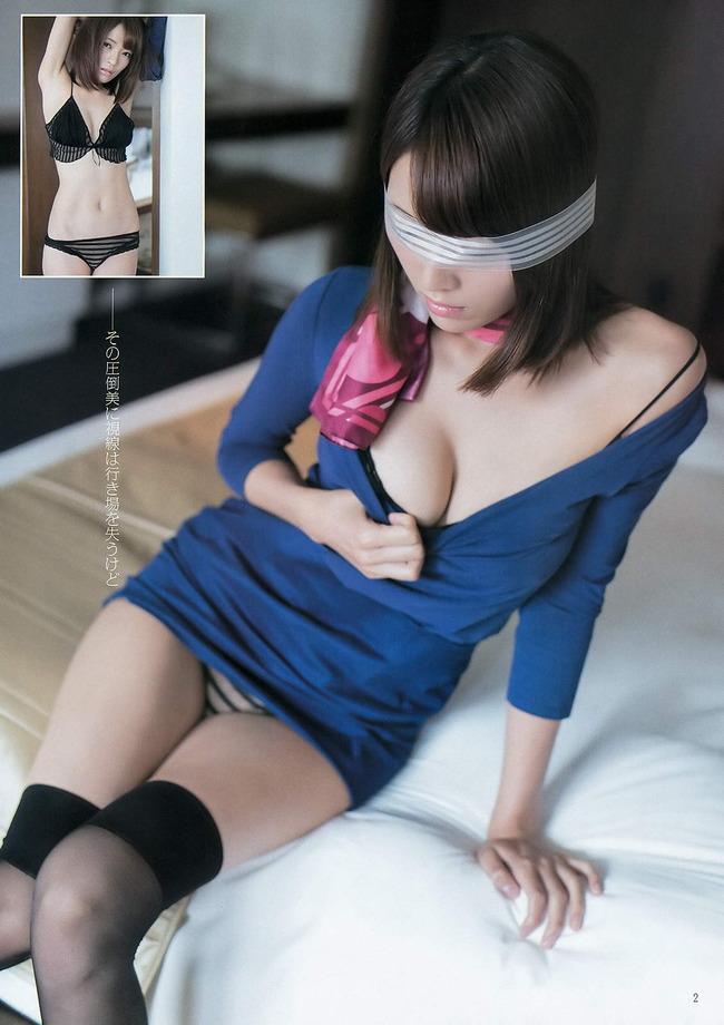 itou_shihono (35)