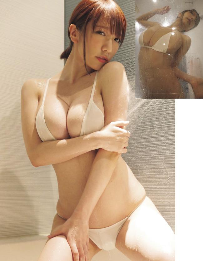 清水あいり Hカップ グラビア画像 (2)