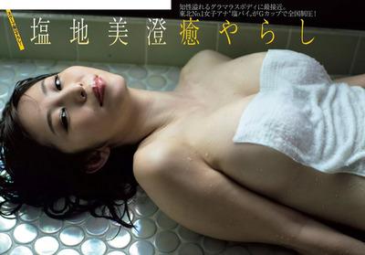 shioti_mizumi (3)