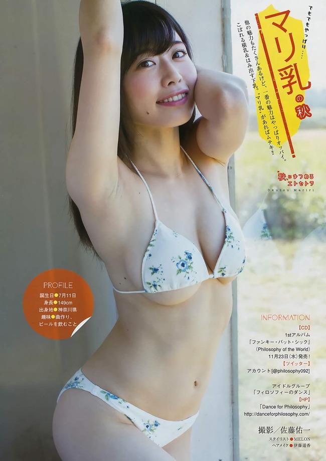 okutsu_mariri (23)