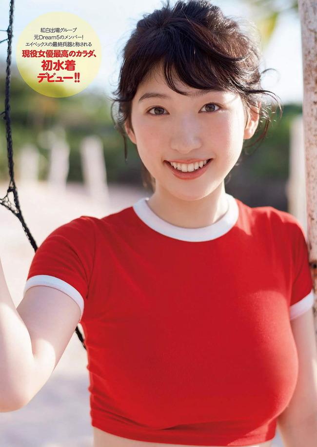 hibi_mikoto (8)