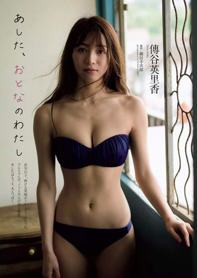 傳谷英里香 かわいい グラビア画像 (21)