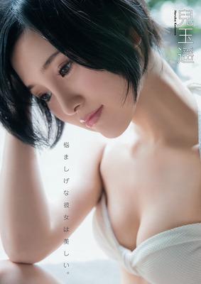 kodama_haruka (42)