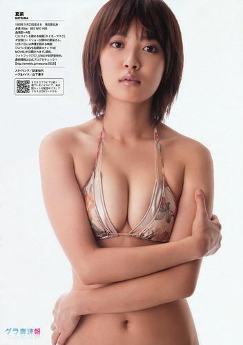 natsuna (92)