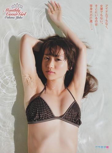 ooshima_yuko (25)