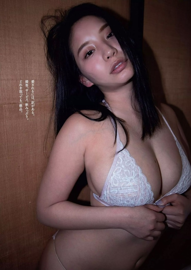 hisamatsu_kaori (5)