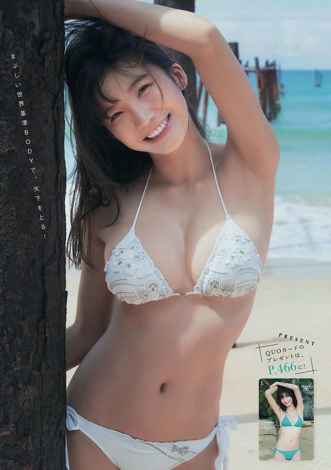 ogura_yuka (20)
