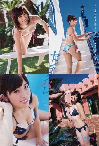 sennishi_minami (37)