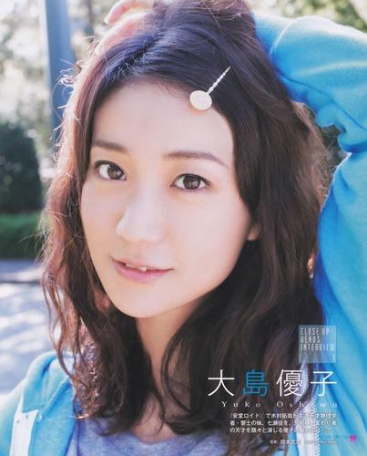ooshima_yuko (11)
