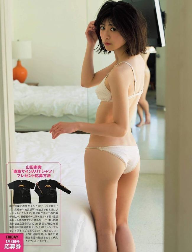 山田南実 美少女 グラビア画像 (21)