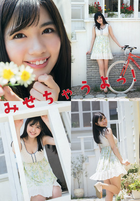 tanaka_yuuka (19)