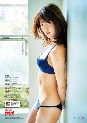 bisyoujyo (14)