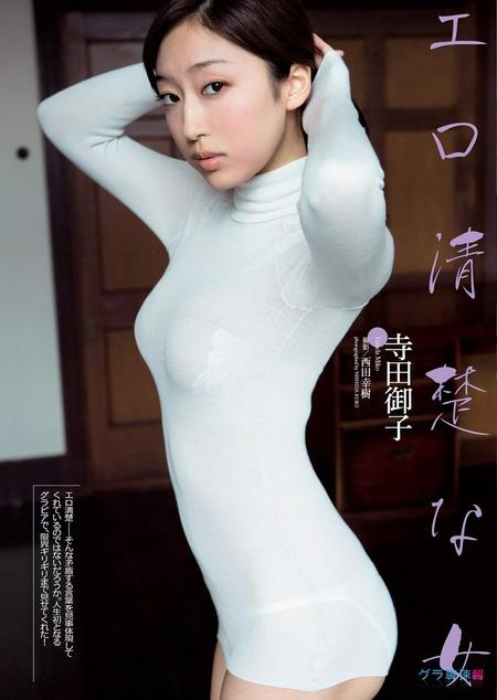 terada_miko (33)