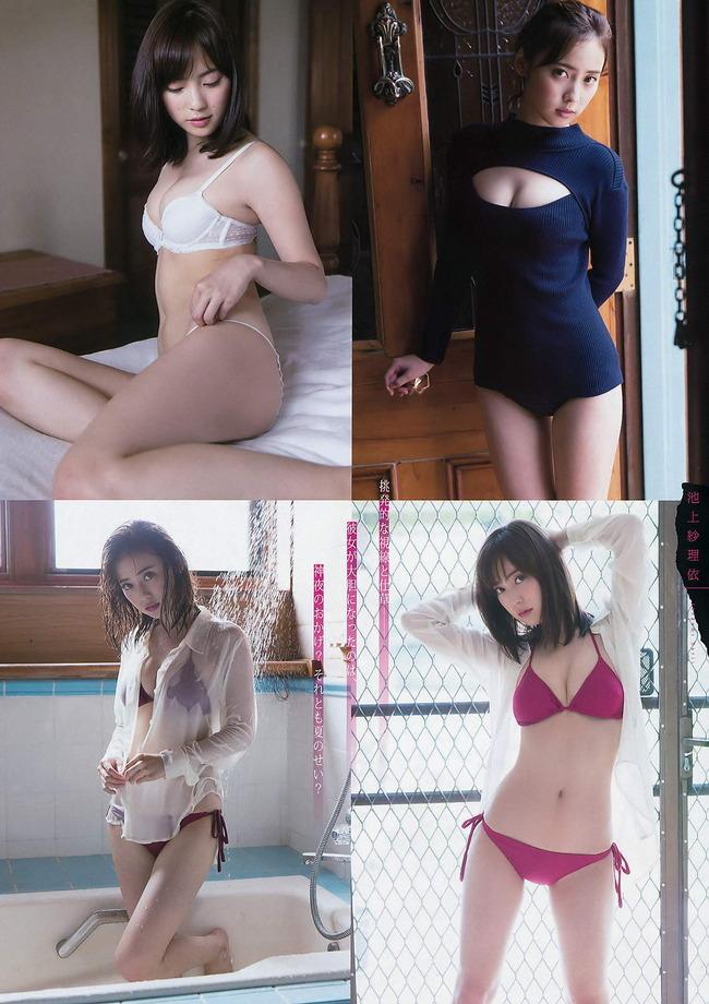 ikegami_sarii (16)
