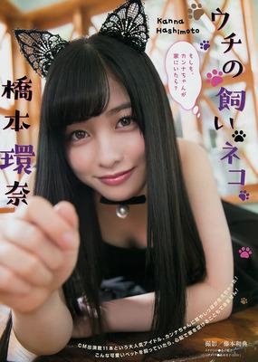 hashimoto_kannna (53)