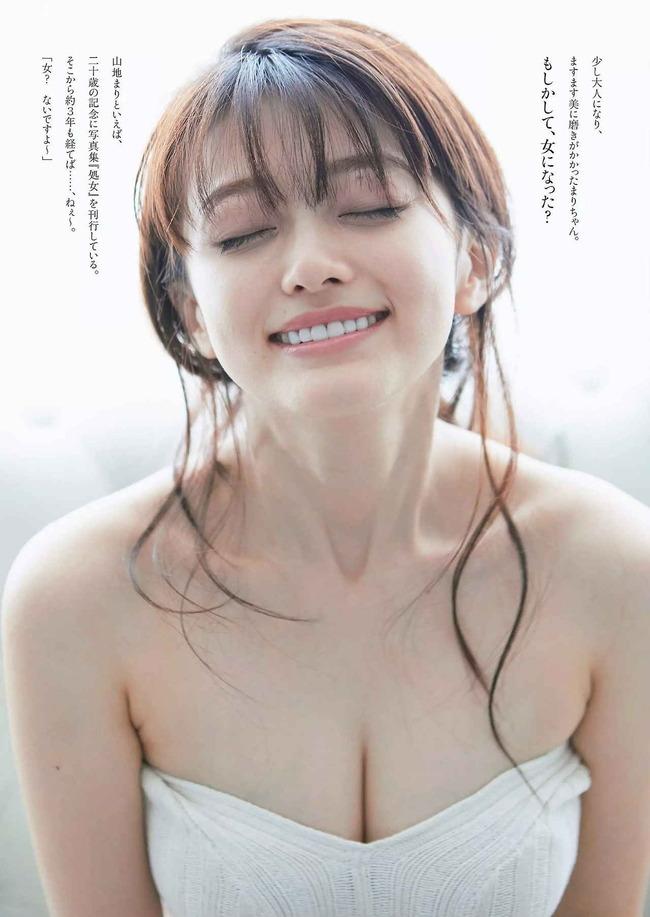 yamachi_mari (24)
